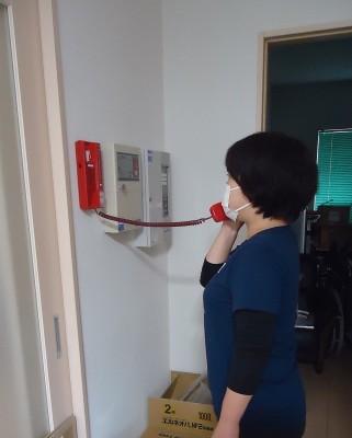 続いて、消防署へ通話連絡!